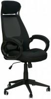 Компьютерное кресло Special4you Briz