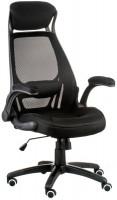 Компьютерное кресло Special4you Briz 2