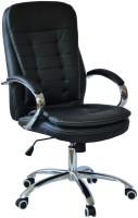 Компьютерное кресло Special4you Murano
