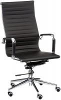 Компьютерное кресло Special4you Solano