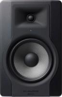 Акустическая система M-AUDIO BX8 D3