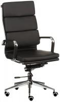 Компьютерное кресло Special4you Solano 2