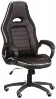 Компьютерное кресло Special4you Aries