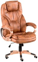 Компьютерное кресло Special4you Bayron