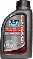 Трансмиссионное масло Bel-Ray Gear Saver Synthetic Hypoid  75W-140 1L