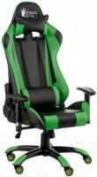 Компьютерное кресло Special4you ExtremeRace