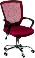 Компьютерное кресло Special4you Marin
