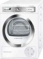 Сушильная машина Bosch WTYH 7780