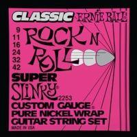 Струны Ernie Ball Slinky Pure Nickel Wrap 9-42