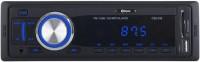 Автомагнитола X-Digital CSD-330