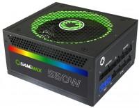 Блок питания Gamemax RGB550