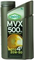 Моторное масло Yacco MVX 500 TS 4T 20W-50 1L