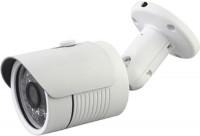 Фото - Камера видеонаблюдения Atis AAW-1MIRA-20W