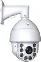 Камера видеонаблюдения Atis ANSD-20H2MIR200