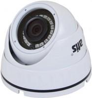 Камера видеонаблюдения Atis ANVD-3MIR-20W