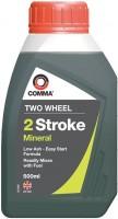 Моторное масло Comma Two Wheel 2 Stroke 0.5L