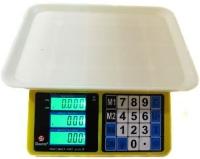 Торговые весы Domotec MS-266