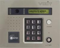 Вызывная панель Vizit BVD-431DXKCB