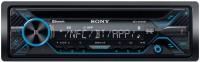 Автомагнитола Sony MEX-N4200BT