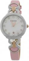 Фото - Наручные часы Romanson RN2622LR2T WH