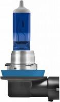 Фото - Автолампа Osram Cool Blue Boost H11 62211CBB-HCB