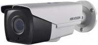 Камера видеонаблюдения Hikvision DS-2CE16D8T-IT3ZE
