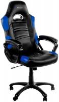 Компьютерное кресло Arozzi Enzo