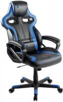 Компьютерное кресло Arozzi Milano