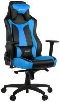 Компьютерное кресло Arozzi Vernazza