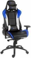 Компьютерное кресло Arozzi Verona Pro
