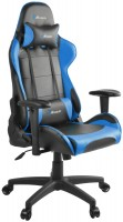 Компьютерное кресло Arozzi Verona V2