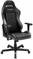 Компьютерное кресло Dxracer Drifting OH/DF73