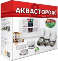 Система защиты от протечек Akvastorozh Klassika 2x15 Radio