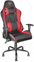 Офисное кресло Trust GXT 707 Resto