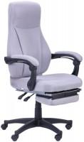 Компьютерное кресло AMF Smart