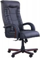 Компьютерное кресло AMF King Lux Anyfix