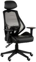 Компьютерное кресло Special4you Alto