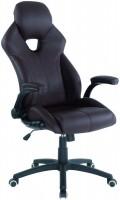Компьютерное кресло Special4you Leader