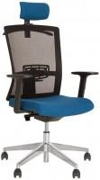 Компьютерное кресло Nowy Styl Stilo R HR SFB