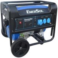 Электрогенератор EnerSol SG-7B