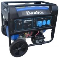 Электрогенератор EnerSol SG-8EB