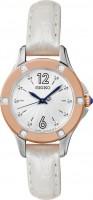 Наручные часы Seiko SRZ422P2