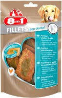 Корм для собак 8in1 Fillets Pro Dental 0.08 kg