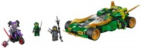 Фото - Конструктор Lego Ninja Nightcrawler 70641