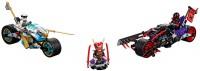 Фото - Конструктор Lego Street Race of Snake Jaguar 70639