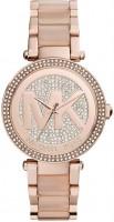 Наручные часы Michael Kors MK6176