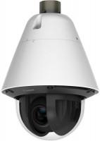 Камера видеонаблюдения Canon VB-R12VE