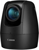Камера видеонаблюдения Canon VB-M50B
