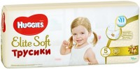 Подгузники Huggies Elite Soft Pants 5 / 38 pcs