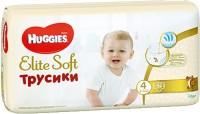 Фото - Подгузники Huggies Elite Soft Pants 4 / 42 pcs